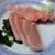 まるしん - 料理写真:マグロ中トロ