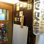 軍鶏一 - 外観(入口)