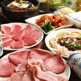 和牛焼肉宴会コース飲み放題付き税込4950円