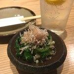 お料理 山乃口 - お通しのかつお菜の煮浸し これが本当に本当においしかった!