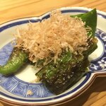 お料理 山乃口 - 焼き万願寺とうがらし。これも本当においしかったなぁ。