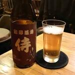 珈琲道場 侍 - 侍オリジナルビール(550円)
