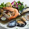 Ristorante e Pizzeria da IVO - 料理写真:南イタリアの美しい風景を連想させる『ポジターノ風海の幸サラダ』