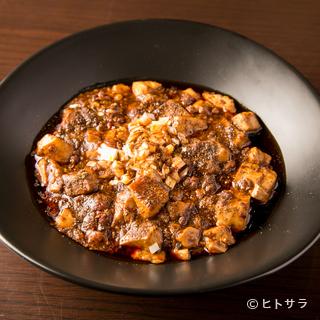 中国から仕入れた調味料とスパイスを使用した本格的な味わい