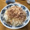 Chokurian - 料理写真: