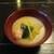 土家 - 料理写真:鰆、蕎麦がき 粕汁
