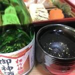 祇園 岩元 - 今年は、お神酒小瓶です(2020.1.1)