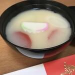 祇園 岩元 - お餅3個(2020.1.1)