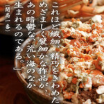 122756460 - 開高丼