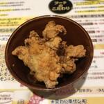 ZANGI一番 - 鶏ハラミザンギ