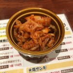 ZANGI一番 - 白菜キムチ