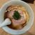 らぁ麺 はやし田 - 料理写真:2019年12月 醤油らぁ麺+チャーシュー 800+250円