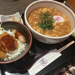 宮きしめん竹三郎 -