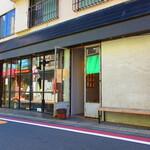 チクロカフェ - 『CICLO Cafe(仮)』さん。