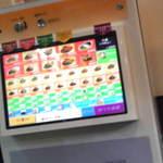 麹町咖喱 - タッチパネルの券売機