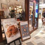 122772341 - ブーランジェリーブルディガラ 大阪店さん