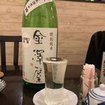 金澤亭 - 金澤屋