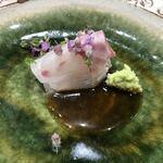 鮨旬美西川 - 石鯛 昆布醤油