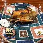 鮨旬美西川 - 車海老の頭 炭火焼き