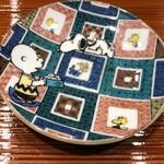 鮨旬美西川 - スヌーピーのお皿