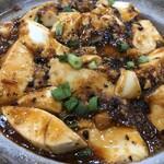 大福元 - 料理写真:●麻婆豆腐の土鍋かけご飯● ご飯を少なめにしてもらいました。
