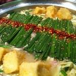 越後屋 - もつ鍋♪ 西京味噌を使ってます。