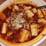 菜香厨房 - 本場の麻婆豆腐