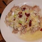 菜香厨房 - 葱油鶏