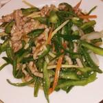 菜香厨房 - 青椒肉絲