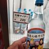 Michinoekitenkitenkitango - ドリンク写真: