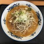122791688 - 野菜ラーメン(味噌)♪ 900円