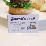 JACK's KITCHEN - 28920