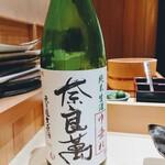 122793790 - 福島県の奈良萬純米生酒