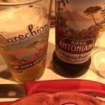 122795494 - ナポリの地ビールマーレキアーロ(750円)