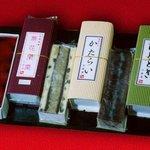 下井草 青柳 - 料理写真:左より、無花果羹、かたらい、ひととき