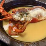 伊勢海老 海鮮蒸し料理 華月 - 茶碗蒸し