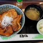 122802501 - 北海道ぶた丼(4枚)1,180円+税