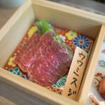 焼肉 犇こう - ランチのお肉