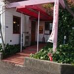 リバティハウス - 店入口