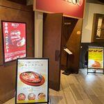 ステーキ食堂BECO - 店外観