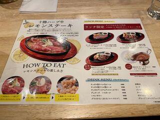 ステーキ食堂BECO ハービスPLAZA梅田店 - ランチメニュー