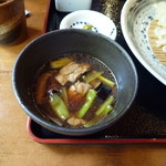 玉のゆ - 那馬うどんはお好みで柚子胡椒を・・・