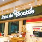 Pain de Montee -