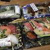 魚喜 神野店
