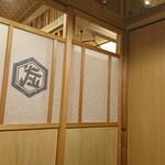 串揚屋 武吉郎 - 個室です!