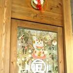 小豆島ラーメンHISHIO - 元旦。