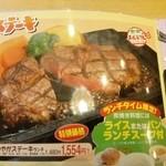 炭焼きレストランさわやか 静岡インター店 -