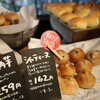 クラブハリエ ジュブリルタン - 料理写真:栗がごろんとはいってて、美味!