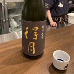 122820095 - 新潟県長岡市 朝日酒造「純米大吟醸 特月」