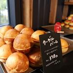 クラブハリエ ジュブリルタン - 一番人気のパンはこれ